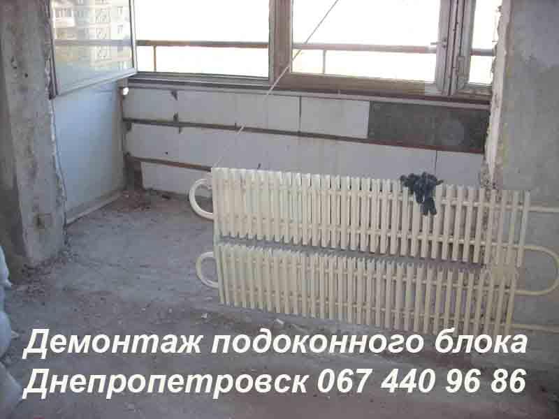 Нужно ли разрешение бти на снос перегородки стены в доме / с.