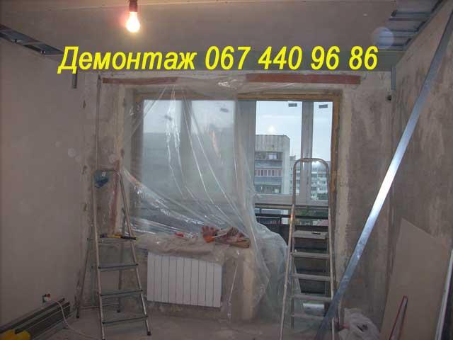Ремонт квартир в Мытищах под ключ - цены за м2 работы